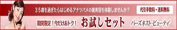 index_banner01.jpg