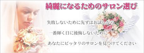 logo04-pink.jpg